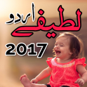 Urdu Latefay