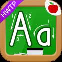 Alphabet Practice Manuscript Handwriting - HWTP