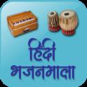 Hindi Bhajanmala