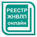 Реестр ЖНВЛП онлайн