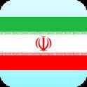 Persisch Übersetzer Wörterbuch