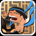 Anubis Maze