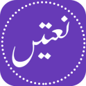 Naat Collection New Audio MP3 Offline