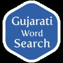 Gujarati Word Search Game
