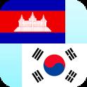 크메르어 한국어 번역기