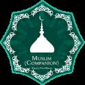 Quran MP3 Pro