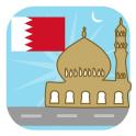 Bahrain Prayer Timings