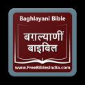 Baghlayani Bible