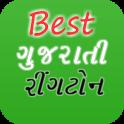 Gujarati Ringtone By Artist