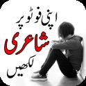 writing urdu poetry on photo