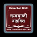 Chambeali Bible