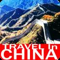Viagem na China