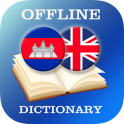 Khmer-English Dictionary