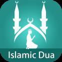 Islamic Dua- Ramadan 2017