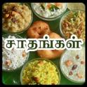 Tamil Samayal Variety Rice
