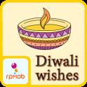 Diwali Wishes (Hinglish)
