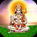 Hanuman Chalisa Lyrics Audio