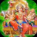 Santoshi Bhajan