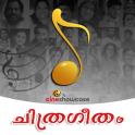 Malayalam song lyrics