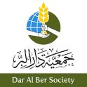Dar Al Ber