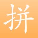 Pinyin Chart by Pin Pin