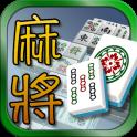 Mahjong Twin 3D