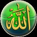 Allah Name Live Wallpapers