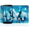 Troika Card Check & Top Up