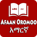 Amharic Afaan Oromoo Dictionary