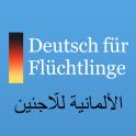 Deutsch für Flüchtlinge