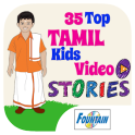35 Top Tamil Kid Video Stories
