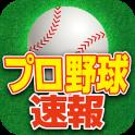 プロ野球速報Widget2019