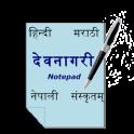 Devanagari Notepad