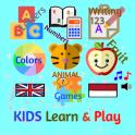 Paket Belajar Lengkap Anak PAUD TK - 2 Bahasa