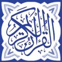 Holy Quran Quran7m