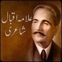 Allama Iqbal Shayari