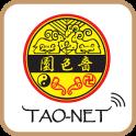 Sik Sik Yuen TAO-NET(Stick inquiry & online pray)