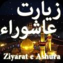 Ziyarat e Ashura زیارت عاشوراء