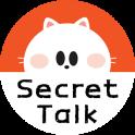 Secret Talk