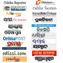 Oriya Odisha Odia Newspapers Lite ନୀୟ ନେବସ୍ପପେଶ