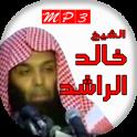 Cheikh Khalid Rashid MP3