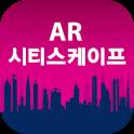 AR CityScape