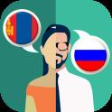 Mongolian-Russian Translator