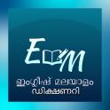 Malayalam Dictionary Offline, English to Malayalam