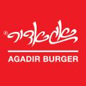 אגאדיר