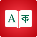 Bangla Dictionary English - Bengali Translator
