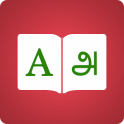 Tamil Dictionary English - Tamil Translator