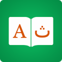 Urdu Dictionary English - Urdu Translator