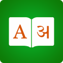 Hindi Dictionary English - Hindi Translator