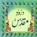 Darood Moqaddas